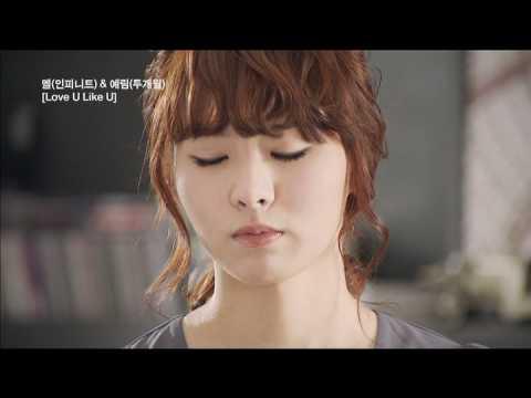 Lim Kim, L - Love U Like U