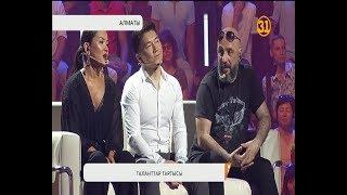 Мега-жоба «I am a singer- Kazakhstan»-ның түсірілім жұмыстары басталды