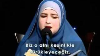 Qira'ah Merdu Sumayyah Abd Aziz