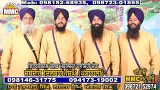 Tapia Tap Kare - Kavishri Jatha Bhai Dilbag Singh Pabbarali Te Sathi - MMC