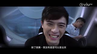 ViuTV《全民造星》55進40 Frankie 陳瑞輝 無盡 Supper Moment
