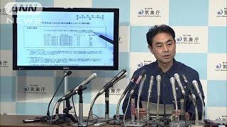 熊本地震収束の見通し立たず引き続き警戒気象庁16/04/22