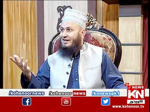 Istakhara 19 February 2020 | Kohenoor News Pakistan