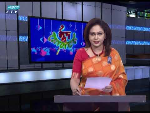 07 pm News || সন্ধ্যা ০৭টার সংবাদ || 03 August 2020 || ETV News