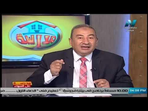 لغة عربية للصف الثاني الثانوي 2021 - الحلقة 24 - اجابة النموذج الاسترشادي الثاني