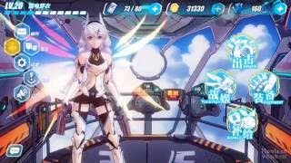 [Mihoyo] Honkai Impact (崩坏3rd) - Kiana from Guns girl !!
