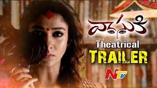 Vasuki Movie Theatrical Trailer – Nayanthara