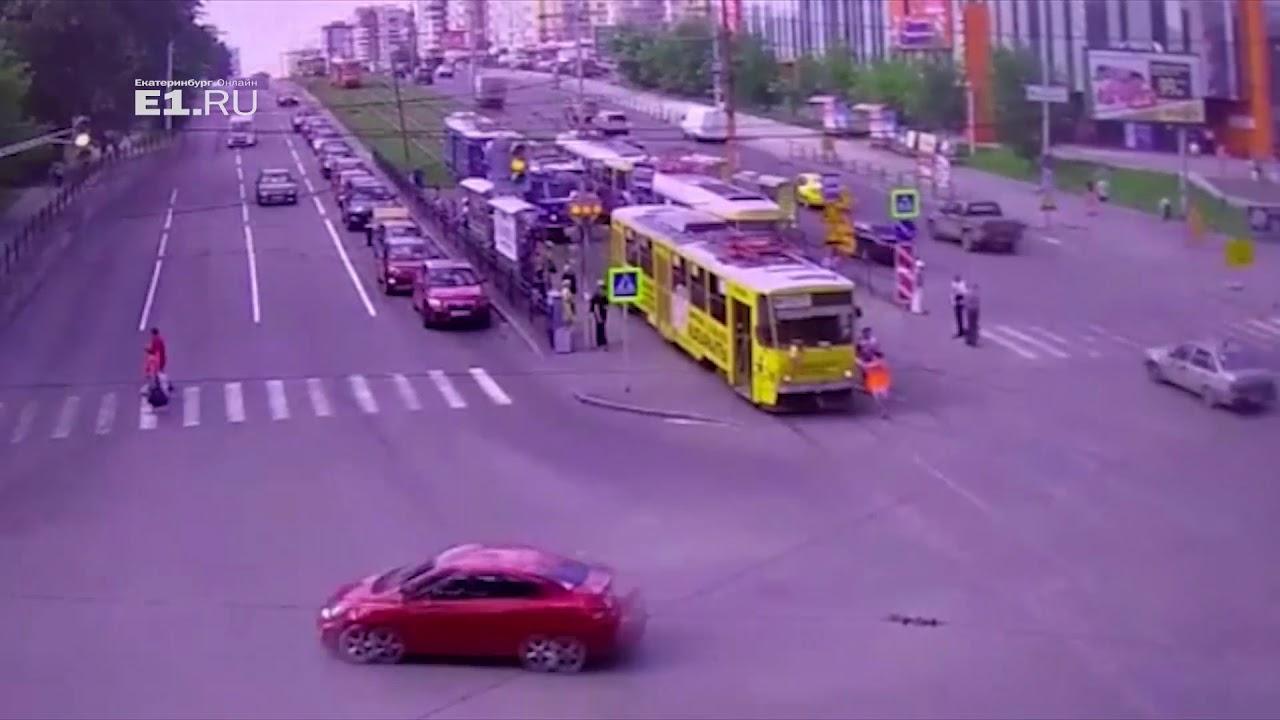 Неуправляемый трамвай летит по Екатеринбургу