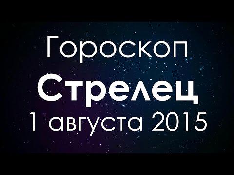 Любовный гороскоп лев на 2016 года