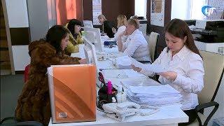 В региональных управлениях Росреестра по всей стране прошел день консультации граждан