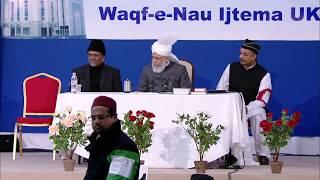 2012- Waqf-e-Nau Ijtema- Boys (06. Mai)