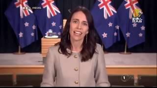 美加媒讚台灣防疫積極 紐西蘭總理點名台灣為國家