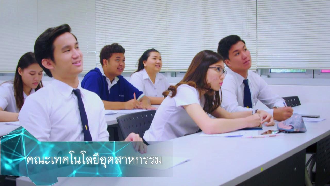 สถาบันเทคโนโลยีจิตรลดา VTR THAI