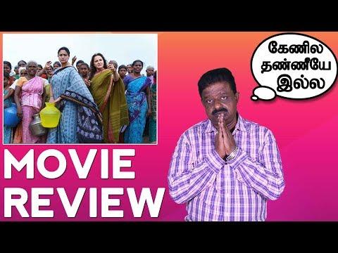Keni Tamil Movie Review  Parthiepan   Revathi   Nassar   Jaya Prada   Anu Hasan   Keni Review