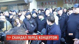 У Львові намагалися зірвати концерт Володимира Зеленського