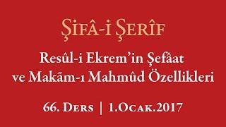Şifa Dersi: Şefaat-i Kübra Hadisi