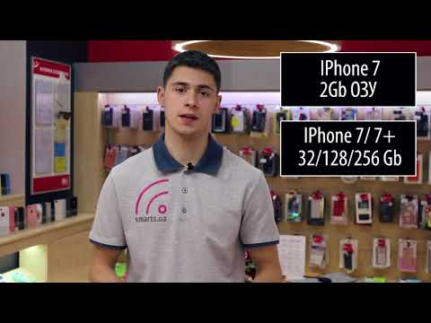 Обзор Apple iPhone 7/7+ запоздали, но сняли :)