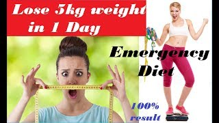 How to lose 5 kg Weight in 1 Day-Emergency Diet of weight loss-100% works