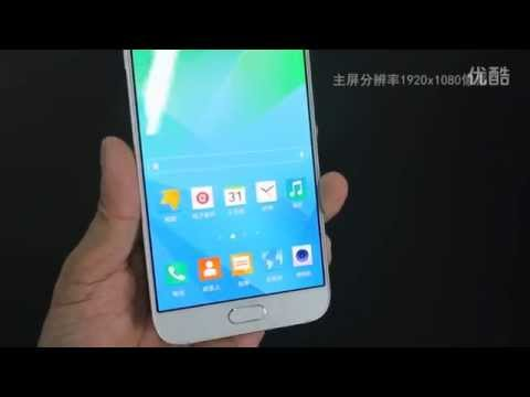 Samsung galaxy a8 2015 16gb price in the philippines and specs samsung galaxy a8 hands on video publicscrutiny Gallery