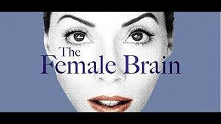 Женский мозг / The Female Brain (2017) Official Trailer I IFC Films
