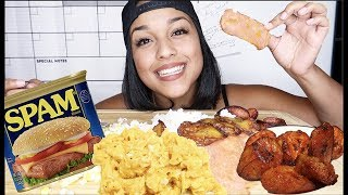WHITE RICE WITH SPAM HAM, FRIED HOT DOGS, EGGS AND SWEET PLANTAIN