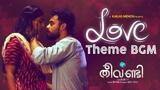 Theevandi Love Theme BGM | Theevandi Movie | Kailas Menon | Tovino Thomas |  August Cinema