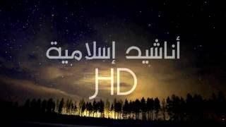 تحميل و مشاهدة نداء وحداء 3 - لك يارحمن MP3