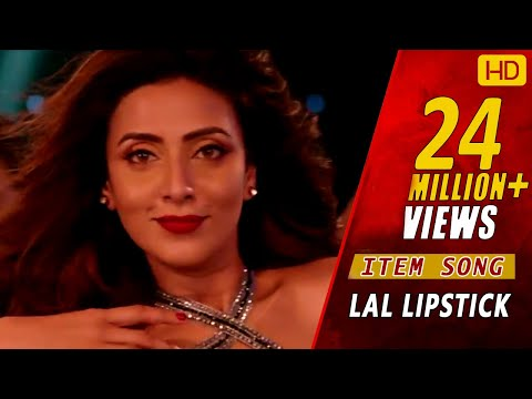 lal lipstick full song new version ami neta hobo shakib khan