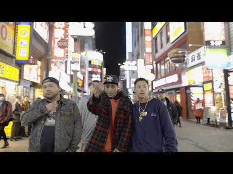 GROW UP MIND / RYKEY × BADSAIKUSH feat.MC 漢 (prod.Green Assassin Dollar)