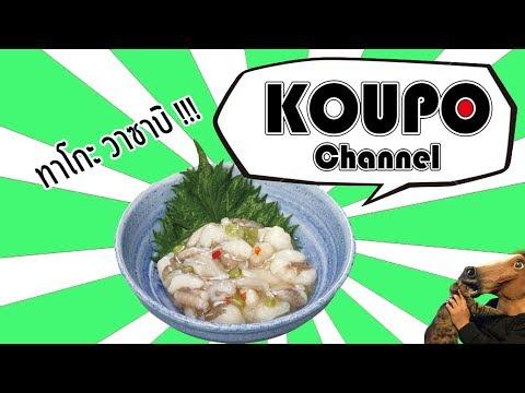 หนอน Karasu ไม่ว่าจะสามารถที่จะกิน