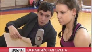 Олимпийская смена. Большой город live 19/01/2017 GuberniaTV