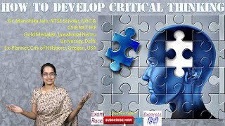 How to Develop Critical Thinking? Success Secrets | Motivation - Score High in Answer Writing