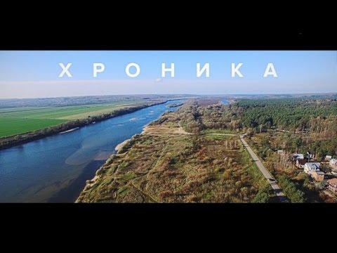 Зануда - Хроника (ft. Чаян Фамали)