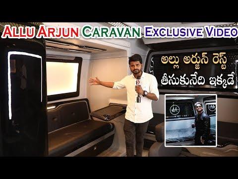 Allu Arjun New Caravan Exclusive Full Video | #FalconVehicle | #AA19 | i5 Network