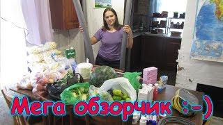 Обзор мега-покупок в городе. (10.19г.) Семья Бровченко.
