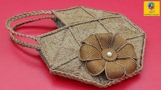 DIY Jute Bag - How to Make Handmade Jute Bag | DIY Purse Making | Ladies HandBag with Jute Rope