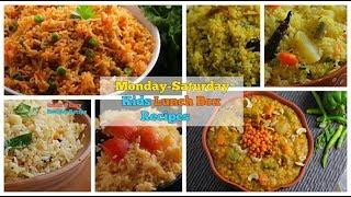 Monday To Saturday Healthy Kids Lunch Box Rice Recipes  వారమంత పిల్లల లంచ్ బాక్స్ లోకి  రేసిపీస్