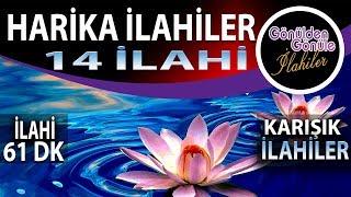 HARİKA İLAHİLER - ÇEŞİTLİ SANATÇILARDAN TAM 14 RAMAZAN AYINA ÖZEL İLAHİ