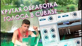 Обработка вокала в cubase | Chop Vocals | Звук мне в Уши #11