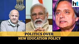 New Education Policy gives highly-regulated, poorly-funded model: Sisodia  RAMAYAN EPISODE 38 | DOWNLOAD VIDEO IN MP3, M4A, WEBM, MP4, 3GP ETC  #EDUCRATSWEB