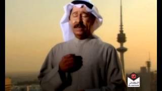 تحميل اغاني Wainak عبدالكريم عبدالقادر– وينك MP3