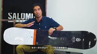 Salomonproductmovie_TakaharuNakai