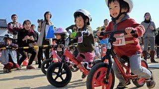 第1回しまなみランニングバイク選手権