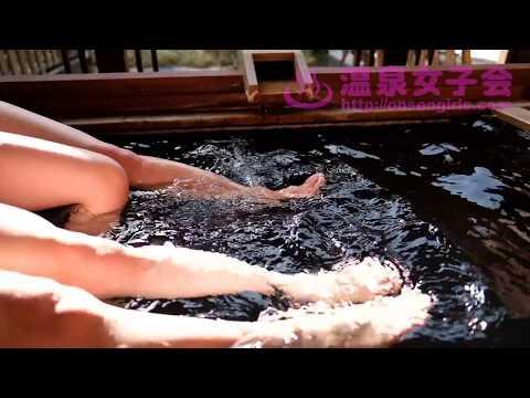 高画質【温泉女子会】伊香保温泉「かのうや」さん♪日帰り入浴・貸切露天風呂