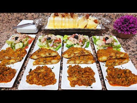من لقليل نحضرو لكثير👌 بكيلو الكفتة حضرت 4 وصفات بأفكار اقتصادية تساعدك في المائدة اليومية
