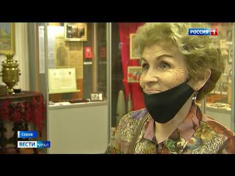 Итоговый выпуск «Вести-Урал» от 8 июня