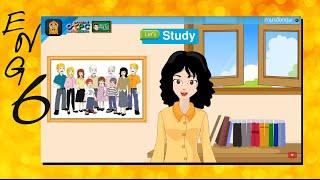 สื่อการเรียนการสอน What does she look like (การบอกลักษณะสมาชิกในครอบครัว) - สื่อการสอน ภาษาอังกฤษ ป.6  ป.6 ภาษาอังกฤษ