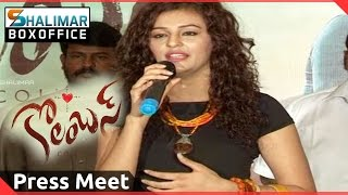 Columbus Telugu Movie Success Meet Video