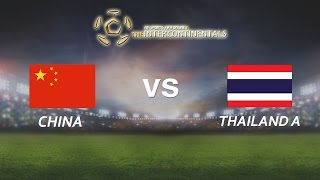 [28.05.2016]  China vs ThaiLandA [The Intercontinentals]