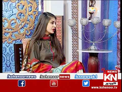Good Morning 27 February 2020 | Kohenoor News Pakistan